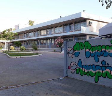 1ο Γυμνάσιο Λαυρίου